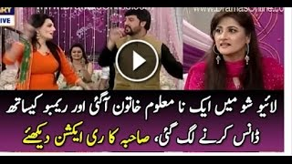 Check the Reaction of Sahiba When a Unknown Woman Came in a Live Morning Show
