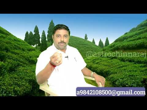 Xxx Mp4 Guru Peyarchi 2017 Dhulam Rasi By DINDIGUL P CHINNARAJ ASTROLOGER INDIA 3gp Sex