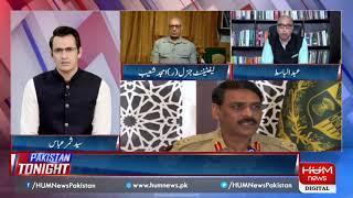 Live: Program Pakistan Tonight with Sammar Abbas   17 August 2019   HUM News