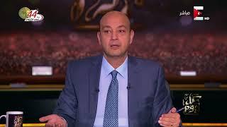 كل يوم - عمرو أديب: هل ما يحدث على ارض مصر من تطورات في صالح المواطن المصري؟