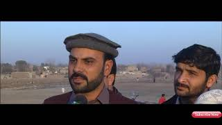 Kabul River 2018 | LoG News K Sath 2018