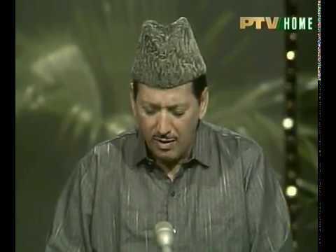 Urdu Naat Khuda Ka Zikar Karey Qari Waheed Zafar In Ptv.By Visaal