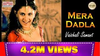 Mera Dadla / Vaishali Samant  / Bosco Caesar/Sagarika Music