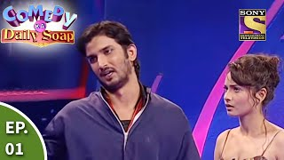 Comedy Ka Daily Soap - Ep 01 - Laughter Riot with Sushant Singh Rajput & Ankita Lokhande