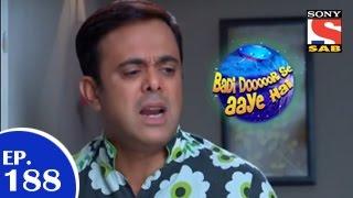 Badi Door Se Aaye Hain - बड़ी दूर से आये है - Episode 188 - 26h February 2015