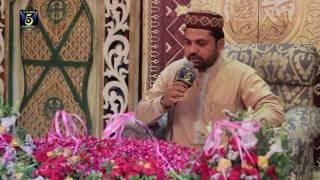 New Naat 2016 -Sallu Alayhi Waalihi  - Sarwar Hussain Naqshbandi - Record & Released by STUDIO 5.