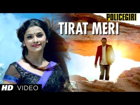 Xxx Mp4 POLICEGIRI TIRAT MERI TU VIDEO SONG SANJAY DUTT PRACHI DESAI 3gp Sex