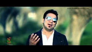 Homayun Sahebzai - New Pashto Song