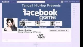 Facebook Game → GR Tonmoy, Centz vai, Shanto