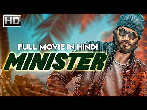 Xxx Mp4 MINISTER 2019 New Released Full Hindi Dubbed Movie Ajith Kumar Latest South Movies 2019 3gp Sex
