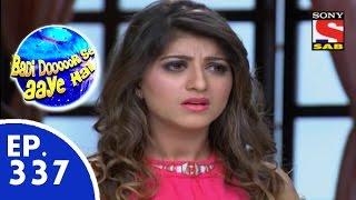 Badi Door Se Aaye Hain - बड़ी दूर से आये है - Episode 337 - 22nd September, 2015