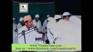 URDU NAAT( Sab Se Aula o Aala Hamara Nabi)KHURSHEED AHMED.BY Visaal