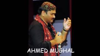 lal meri pat rakhiyo by Ahmed mughal