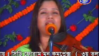 Pala Gan | Kajol dewan Safale Sarkar | Download 2016| No.04