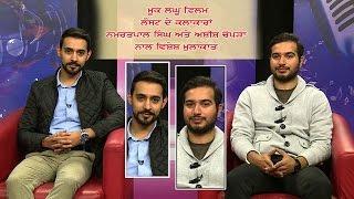 'Lost' Short Silent Film's Artists Nimratpal Singh & Ashish Chopra on Ajit Web Tv.