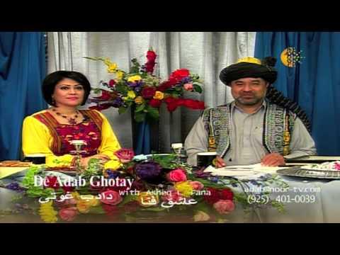 Asheq Fana - Gulsom Aziz-2