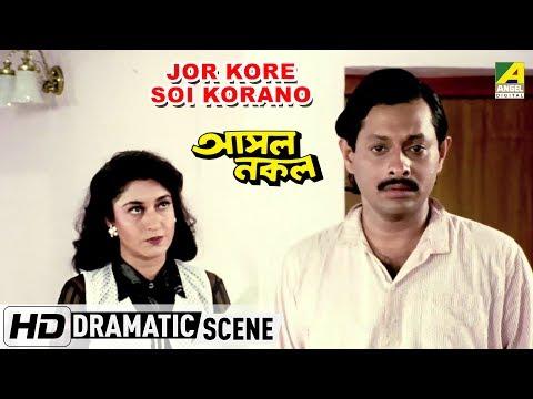 Xxx Mp4 Jor Kore Soi Korano Dramatic Scene Asol Nakol Satabdi Roy 3gp Sex