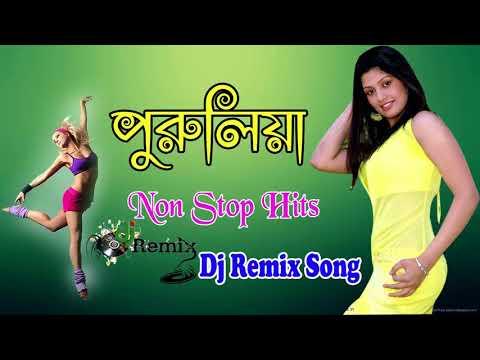 Xxx Mp4 Bangla New Dj Purulia Songs 2018 3gp Sex