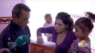 Жилищата на ромите в Шекер махала 10 години по късно bTV Новините 3ccdd15748 61190552