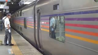 JR大宮駅4番線 緑旗による出発指示合図(寝台特急カシオペ号発車時)