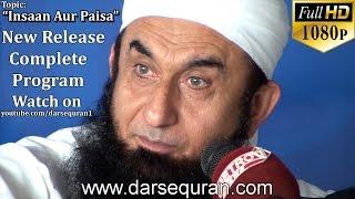 "(HD1080p)(NEW RELEASE) Maulana Tariq Jameel ""Paisa Aur Insaan"" At Bank Islami"