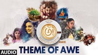 Theme of Awe Song Audio || AWE Songs || అ! || Kajal Aggarwal, Nani, Ravi Teja, Nithya Menen, Regina