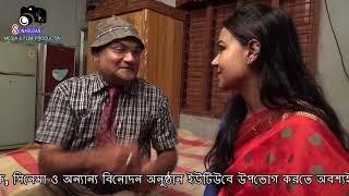 Facebook HD Bangla Natok বাংলাদেশি  ফেসবুক বাংলা নাটক 2017