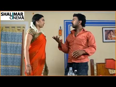 Xxx Mp4 Sorry Teacher Telugu Movie Part 10 10 Kavya Singh Aryaman 3gp Sex