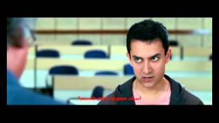Do you know who I am? - 3 Idiots