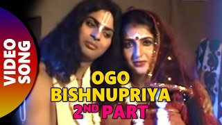 2nd Part   Ogo Bishnupriya    By Bina Dashgupta   Gathani Music