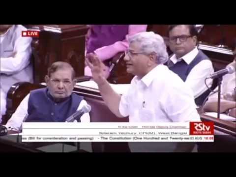 Sh. Sitaram Yechury's speech on GST Tax