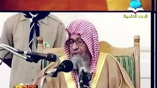 انتشار دعوة الإمامين المجددين  ابن تيمية ومحمد بن عبد الوهاب -الشيخ صالح الفوزان حفظه الله