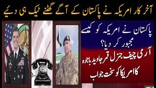 Why American Commando Contact Pakistan Army ? | Neo News