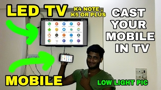 How To Stream Any Android Mobile In Tv ✓ Use Everything In Tv