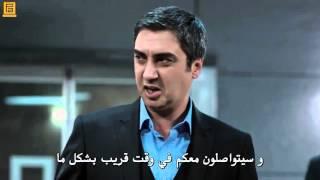 حصرياً :  إعلان الحلقة 268 ( 9 + 10 ) للموسم العاشر من وادي الذئاب مترجم للعربية ( مراد تركي بولوت )