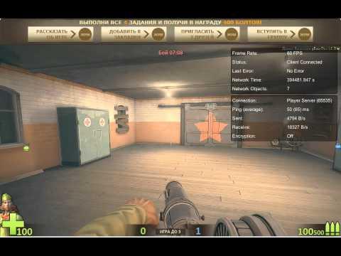 DiYouTube игра Steamcraft 3D онлайн шутер приложение в контакте (29:59) - Download 3GP - MP4 - FLV
