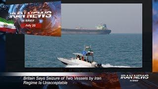 Iran news in brief, July 20, 2019