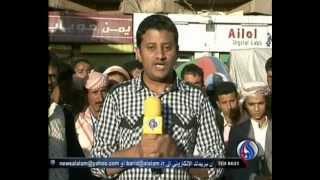 السعودي الثورة - 15 مارس 2012