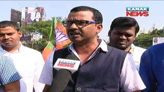 Mayor Sex Tape: BJP Protest In Bhubaneswar