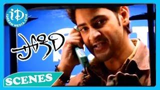 Pokiri Movie - Mahesh Babu, Ashish Vidyarthi Super Action Scene
