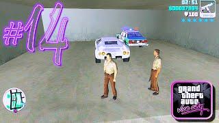 SE INFILTRANDO NA POLÍCIA ! - GRAND THEFT AUTO : VICE CITY # 14