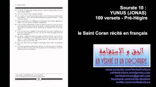Sourate 10 : YUNUS (JONAS) Coran récité français seulement- mp3 audio- www.veritedroiture.fr