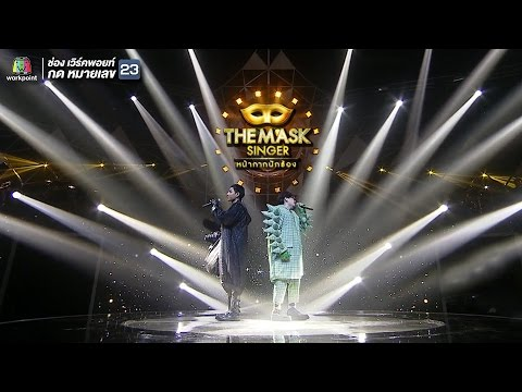 Xxx Mp4 Back At One ทอม Room39 Ft เป๊ก ผลิตโชค THE MASK SINGER 3gp Sex