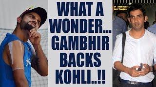 Virat Kohli injury: Gautam Gambhir blasts at Brad Hodge on priority comment | Oneindia News