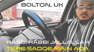 Tere Sadqe Main Aqa | Hasbi Rabbi Jallallah | Abid Ayub Qadri