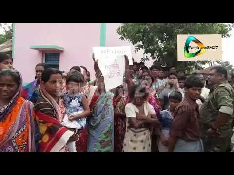 Xxx Mp4 Bankura Vote Boycott সিমলাপালে ভোট বয়কট। 3gp Sex