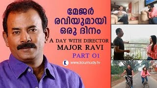 A Day with Director Major Ravi | Part 01 | Day With A Star