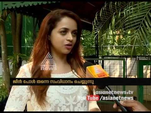 Bhavana( Actress) | Interview with Actress Bhavana