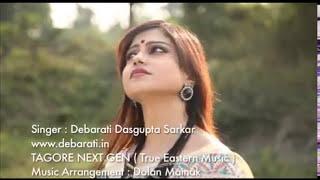 Aji Jhoro Jhoro Mukhoro Badoro Dine I  Debarati Dasgupta Sarkar I Robi Thakurer Gaan