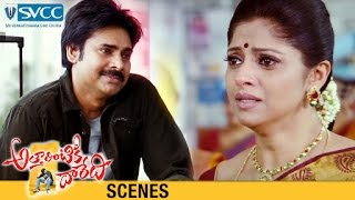Pawan Kalyan and Nadiya get Emotional | Climax Scene | Attarintiki Daredi Telugu Movie | Samantha